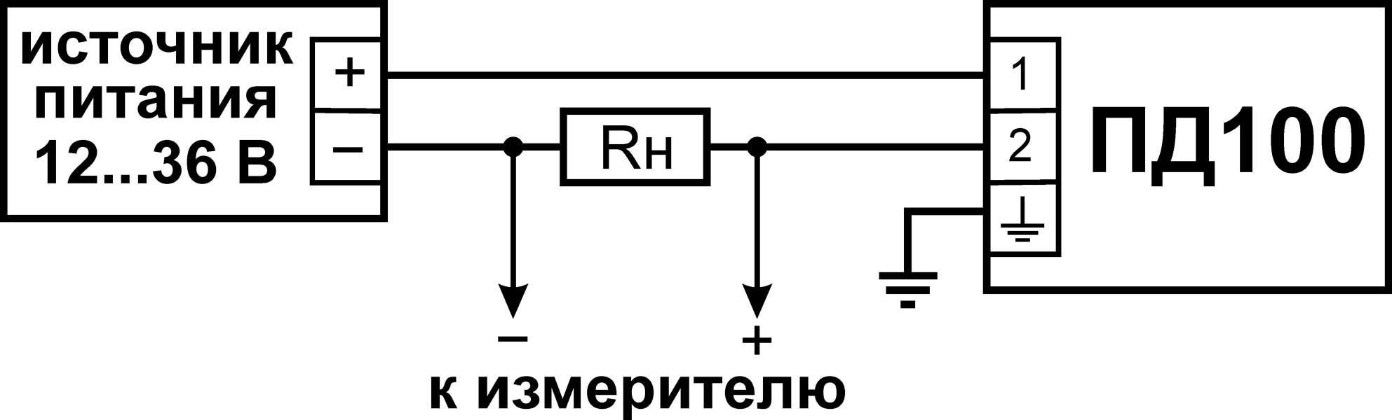 пд р схема подключения