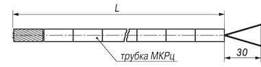 дтпs021